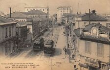 KOBE, JAPAN ~ SAKAEMACHI STREET OVERVIEW, TROLLEYS ~ used 1922