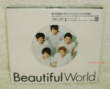 Arashi Beautiful World Japan Ltd CD + 48P booklet (digipak package)