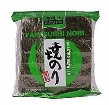 Kaitatuya Yaki Sushi Nori 10 Roasted Seaweed Sheets 25g for Sushi / Marine Green
