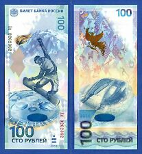 Russia 100 Rubles 2014 Sochi Olympics Replacement Note Aa Pick #214 Fds / Unc