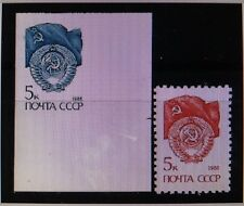 SOWJETUNION USSR 1988 RUSSIA ISSUE COLOR PROOF WITH GUM MiNr: 5897 SOVJET FLAG