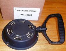 MTD Recoil Starter, 951-10658, 751-10658, 951-14151
