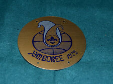 DISTINTIVO BADGE SCOUT WORLD SCOUT JAMBOREE 1979 IRAN ANNULLATO RARO