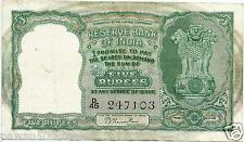 "INDIA RS 5 RAMA RAU C-1 ALL ENGLISH IN FRONT XF 3 DEER PLAIN INSET PREFIX ""D"""