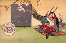 Japan Cherry Blossom Samurai Toyo Kisen Kaisha Antique Postcard (J28723)