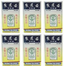 Wong To Yick Wood Lock Medicated Balm Oil Pain Relief Aches Medical 50ml x 6