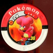 "POKEMON JETON COIN NEUF NEW ""COUNTER"" - N° 05-031 MAGBY"
