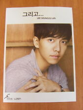 LEE SEUNG GI - 6th Album AND...  [OFFICIAL] POSTER K-POP *NEW*