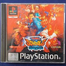 PS1 - Playstation ► Rival Schools - United by Fate ◄ RAR