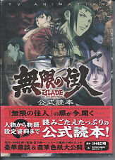 Blade of The Immortal TV Animation Fanbook
