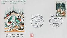 ENVELOPPE PREMIER JOUR - 9 x 16,5 cm - ANNEE 1965 - LE REBOISEMENT MILLIONIEME