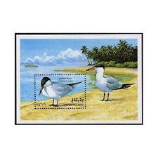 Maldives - MNH - Vogels / Birds