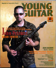 Young Guitar Dec/03 Dream Theater Petrucci Gus G Iron Maiden Lukather Aldrich
