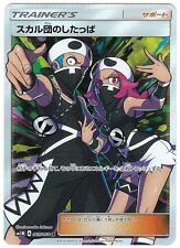 Pokemon Card sm1M Collection Moon Team Skull Grunt 065/060 SR Japan NM/M