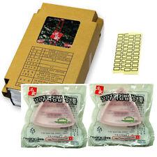 Korea Triangle Sushi Samgak Kimbap Kit TRI-SUSHI NORI Laver 200 SHEETS + 2 Mold