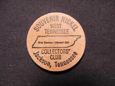Jackson, Tennessee Wooden Nickel token- West TN Collectors' Club Wooden Coin BUF