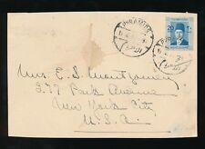 EGYPT PYRAMIDS POSTMARK on COVER FRONT 1933 to USA