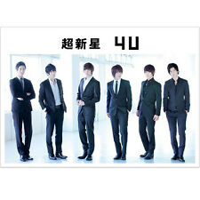 J-pop Supernova (Choshinsung) - Japan 4th Album [4U] (Limited Ed. C) (CSSJA04C)