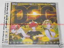 Digimon Story Cyber Sleuth Original Soundtrack CD Japan SPLR-1109 4580327260067