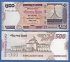 Bangladesh 500 Taka P 45 f 2007 UNC With pin holes Low Shipping! Combine FREE!