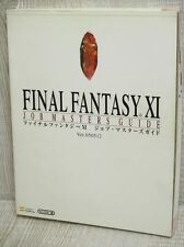FINAL FANTASY XI 11 Job Masters Guide Ver. 050512 Book SB70*