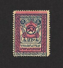 Armenia 1922 400R with lilac misplaced MH ex Jim Czyl