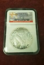2007 Australia Silver Koala First Year of Issue MS 70 NGC