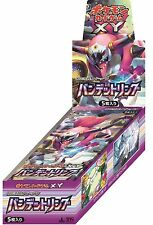 New  Pokemon Card Game XY7 Bandit Ring Booster Pack Box Japan