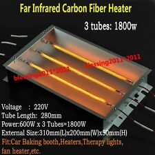 1800W Spray/Baking Booth Infrared IR Paint Curing Heating Lamp Body Shop Booth V