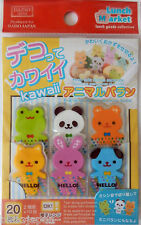 Séparateur de plat pour bento kawaii animaux - import direct Japon