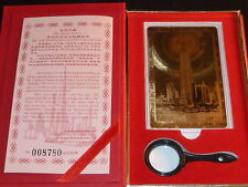 Stunning JIN MAO TOWER 24k Gold Plated Souvenir Plaque or Medal