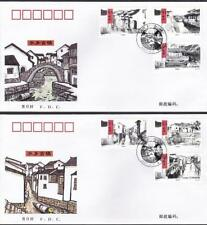 CHINA 2001-5 Ancient Waterside Town 中国水乡古镇 stamp FDC