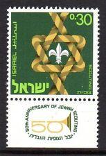 Israel - 1968 50 years scouting Mi. 424 MNH