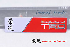 """Fastest"" TRD Racing Development 3D Aluminium Car Decal Badge Emblem For Toyota"
