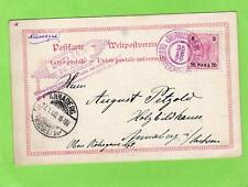 Ausria Post Office Jerusalem Christmas Day 1899 postmark Eve Betleem Palestine