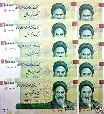 Iran 10 x 100000 Rials Circulated Banknote P-151 Currency 100,000 Riyals