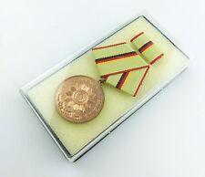 #e5410 Verdienstmedaille der Organe des Ministeriums des Innern Bronze Nr. 213