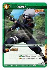 Carte Naruto shippuden Miracle Battle Carddass NR04-10 KAKASHI