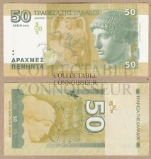 Greece 50 Drachma 2013 UNC NEUF RARE No Serial SPECIMEN Test Note Banknote