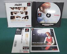 PlayStation -- DEAD OR ALIVE -- PS1. JAPAN GAME. Spine Card. work fully.