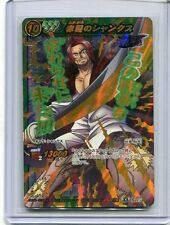 ONE PIECE JAPANESE card carte Miracle Battle carddass Super Omega 15 Shanks