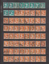 SWITZERLAND #210-215 Used Lot of 147 DOVE ON BROKEN SWORD Int'l Disarmament Conf