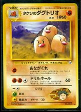 Pokemon BROCK'S DUGTRIO #051 Japanese Gym Series - - NEAR MINT