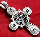 RUSSIAN GREEK ORTHODOX CRUCIFIX CROSS. 925 STERLING SILVER.TREE OF LIFE ORNAMENT