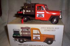 LIBERTY CLASSICS 1953 WILLYS JEEP TRUSTWORTHY STAKE BED TRUCK, BANK & KEY, VGC