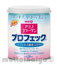 New Arrival! Meiji Amino Collagen Profec bifidus 28days Cosmetic Supplement