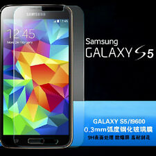 Anti-glare 9H Tempered Glass Screen Protector Film for Samsung Galaxy S5