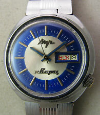 Vintage USSR Soviet LUCH 3055 electronic-mechanical watch 80's Serviced