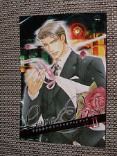 Love Prize #2 (Finder Series) Japan yaoi manga promo Fan Art Book Ayano Yamane