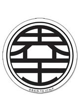 Dragon Ball Z Kaio Mark Symbol Sticker DBZ Officially Licensed Funimation Item